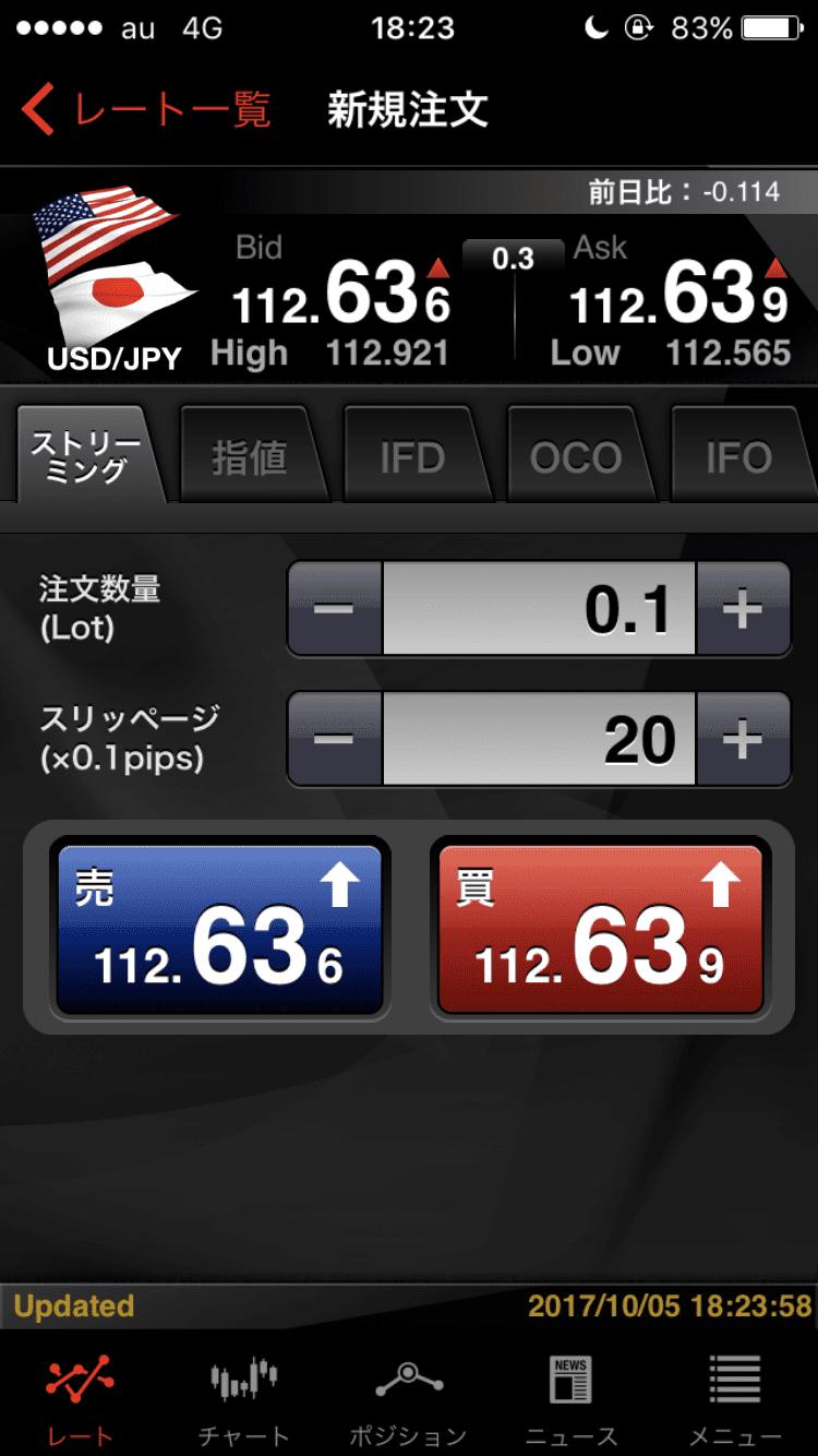 外為ジャパンの1000通貨単位注文画面