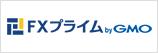FXプライムbyGMOのロゴ